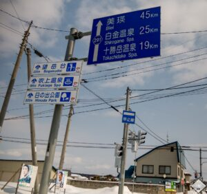 ski de rando à furano hokkaido japon panneaux japonais