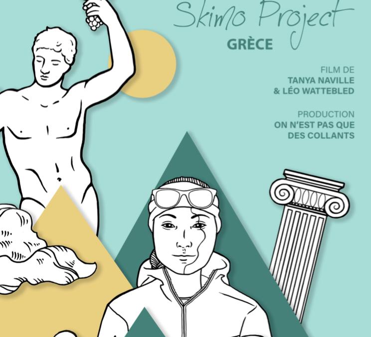 Teaser Women's skimo project opus Grèce